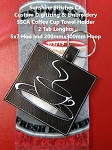 SSCA Coffee Cup Kitchen Dish Towel Holder